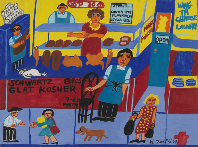 Kosher Butcher Shop