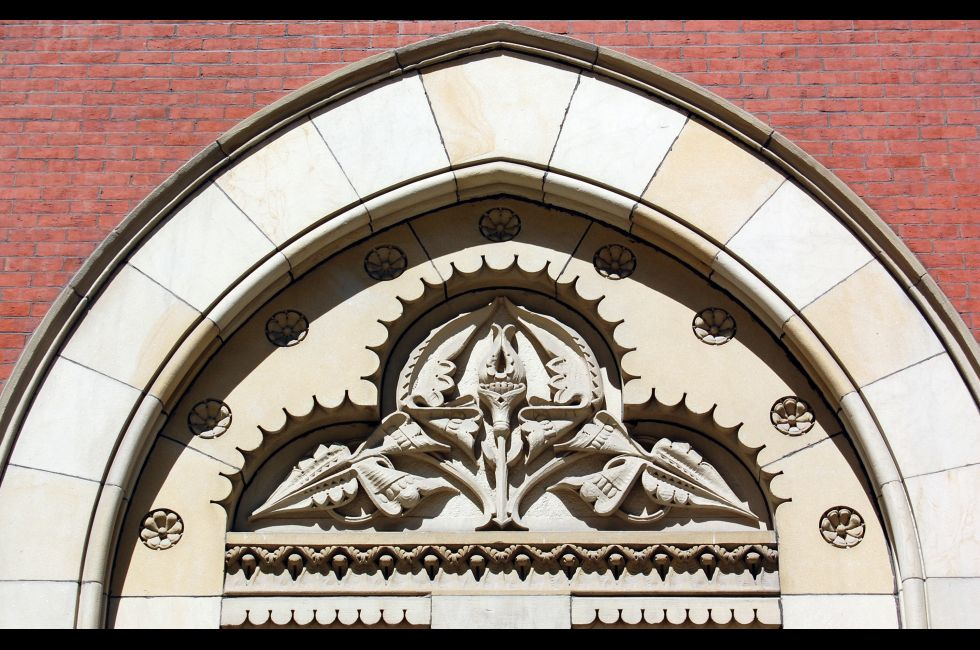 Architectural detail on the exterior of the Historic Landmark Building